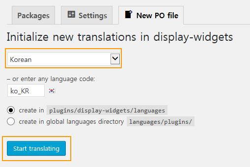 Specify new language - Korean