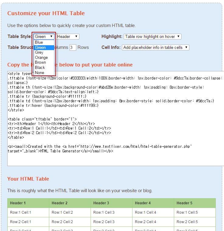 온라인 HTML 테이블 생성기(Table Generator)