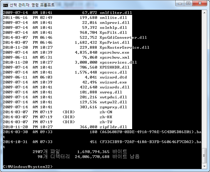 copy text from command prompt
