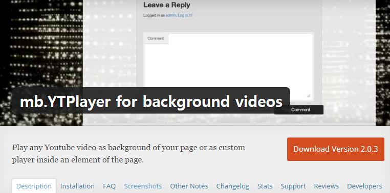 워드프레스 페이지의 배경에 YouTube 동영상 삽입하기