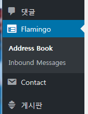 Flamingo Menu - 워드프레스 플러그인