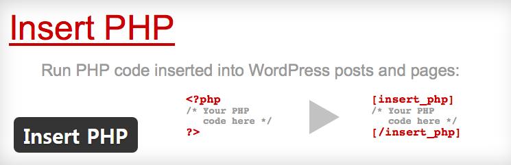 워드프레스 글/페이지/위젯에 PHP 코드 삽입하기