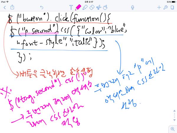 Notability 아이폰 아이패드 필기 어플