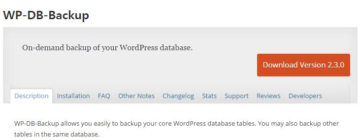 WP-DB-Backup 워드프레스 DB 백업 플러그인