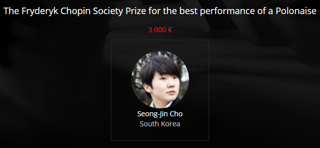 ChoSeongjin Special Prize - 조성진 특별상
