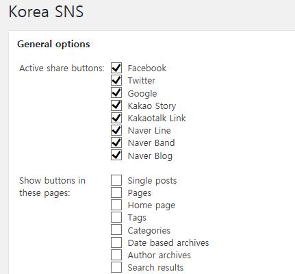 Korea SNS - 한국형 워드프레스 SNS 공유 플러그인