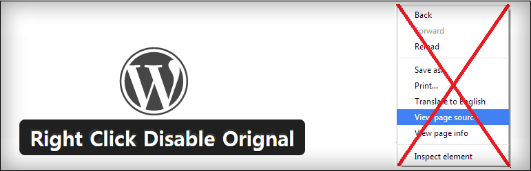 HTML 페이지 복사/붙여넣기 방지(Ctrl+C/Ctrl+V 비활성화)
