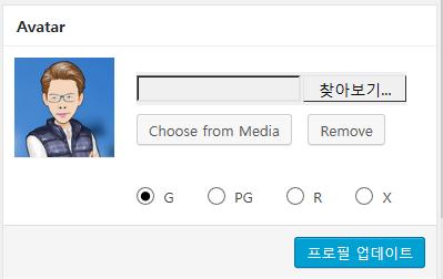 [워드프레스] 프로필에 아바타를 추가하자 – WP User Avatars