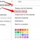 WordPress Google Calendar - 워드프레스 구글 캘린더