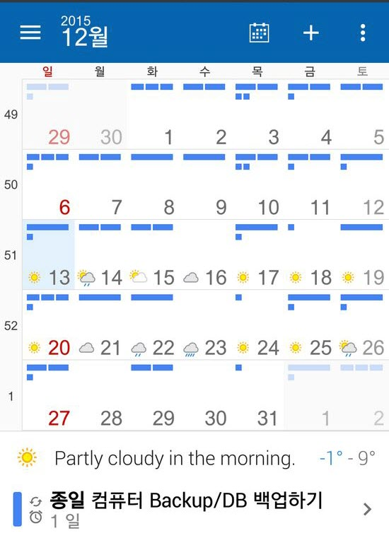 DigiCal Calendar - 달력 앱 (월간)