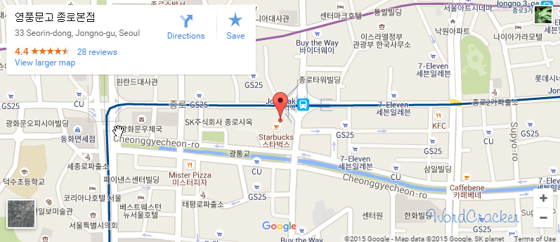 구글 맵 스크롤 비활성화하기