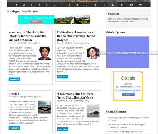 [포트폴리오] 뉴스/매거진 사이트