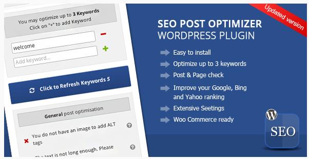 Wordpress SEO Post Optimizer  - ワードプレスのSEO最適化プラグイン
