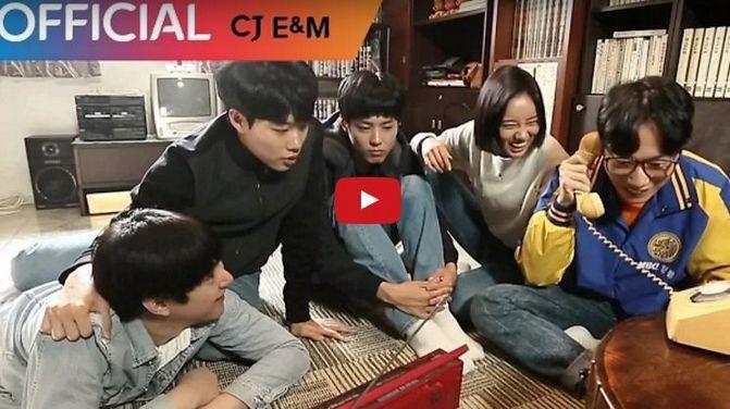 [응답하라 1988 파트 1] 김필 (Feel Kim) – 청춘 (Feat. 김창완)