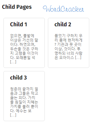Child Pages List in WordPress