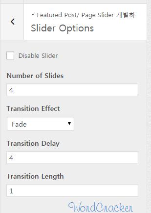 Slider Options