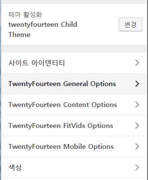 Twenty Fourteen Extended