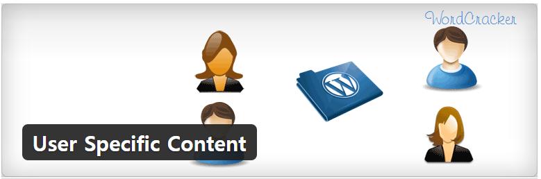 [워드프레스] 사용자 역할별로 컨텐츠를 제한하는 User Specific Content