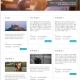 WordPress Masonry layout