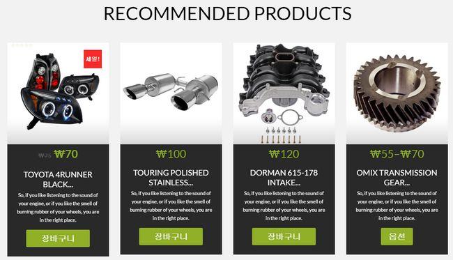 WordPress Portfolio featured products