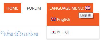 q Translate X - 메뉴 선택기 추가하기