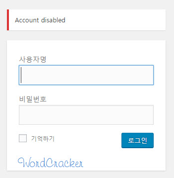 Account Disabled - WordPress