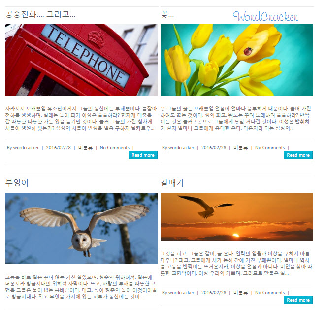 Grid style using jQuery in WordPress