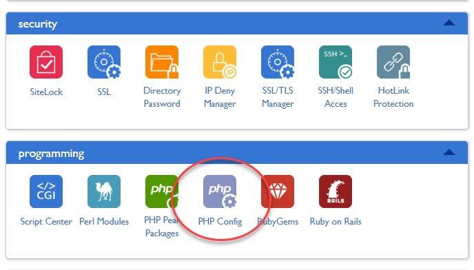 Bluehost 共有ホスティングPHPのバージョンに変更