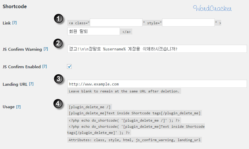 Shortcode section - Delete Me WordPress