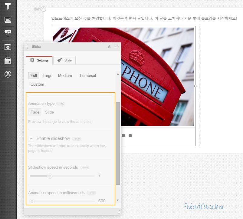 [워드프레스] 무료 페이지 빌더 MotoPress Content Editor Lite