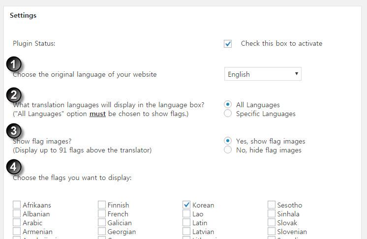 Google Language Translation