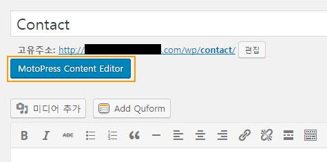 MotoPress Content Editor button - 무료 페이지 빌더