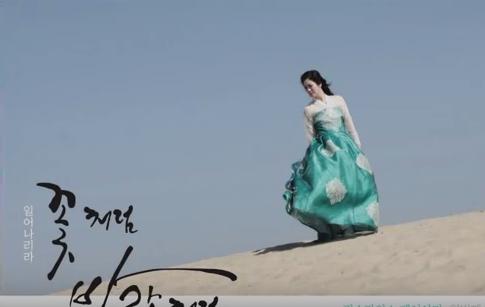 [음악] 김소라 일어나리라