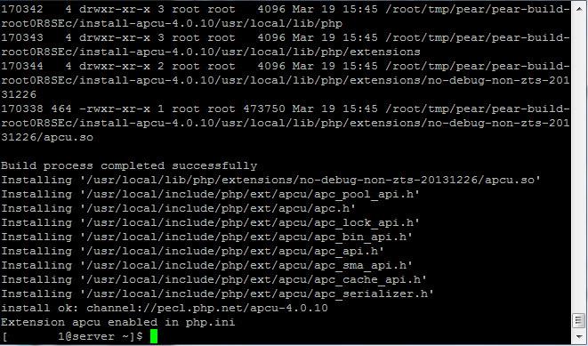 PHP 5.5 이상에서 APC 설치 실패 시