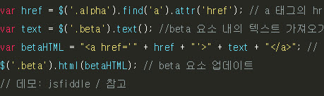 [jQuery] 텍스트에 하이퍼링크(hyperlink) 적용하기