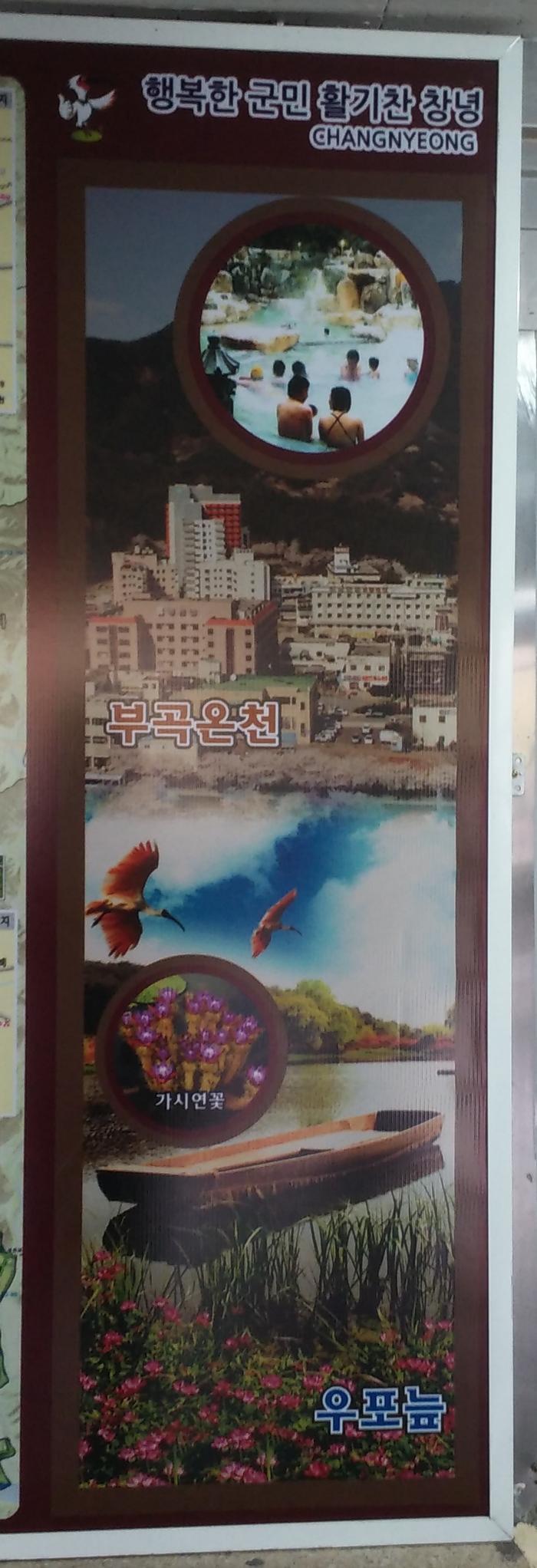 Bugok-places