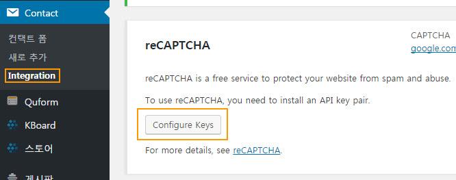 Contact Form reCaptcha