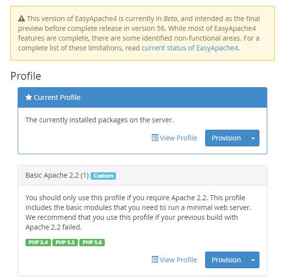 Bluehost에서 PHP 7 설치하기 1
