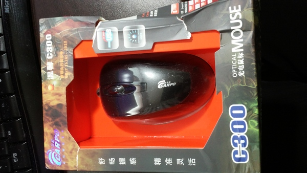 Left hand mouse C300
