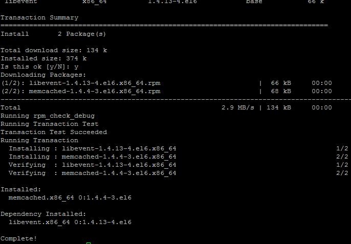 [해외 웹호스팅] 블루호스트에서 SSH 접속하기