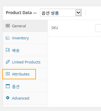 Select Attributes under Product Data