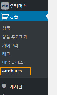 Select Product Attributes