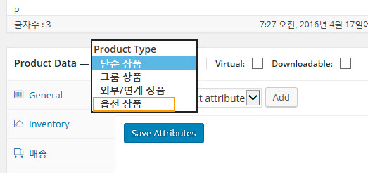 Specify Variable Product