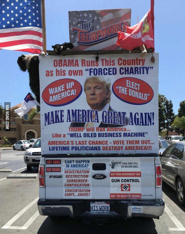 [낙서장] 트럼프 유세 차량