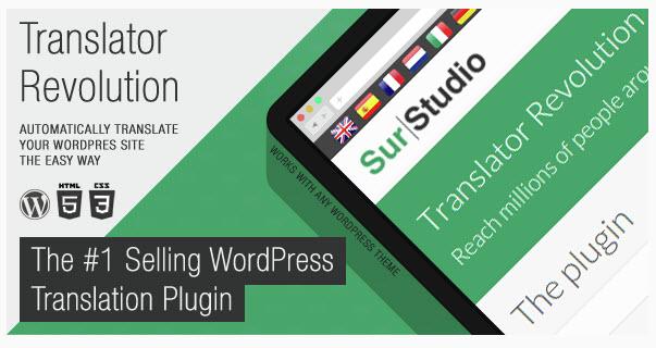 Ajaxの翻訳革命 WordPress Plugin  -  WordPress自動翻訳機をタルジャ