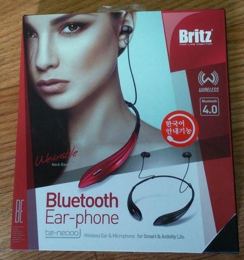 Britz BZ N2000 small - 가성비 좋은 목걸이형 블루투스 이어폰 - 브리츠 BZ-N2000