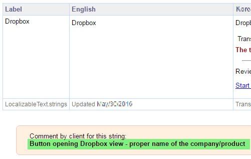 翻訳する個々の文字列に参考に値する事項を英語で追加することができます。 (例えば、製品名は、翻訳しないでください。)