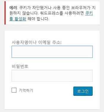 Cookies are blocked or not supported by your browser - 멀티사이트에서 '쿠키가 차단됐거나 사용 중인 브라우저가 지원하지 않습니다.' 오류가 발생하는 경우