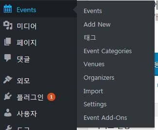 Events menu