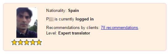 スペイン翻訳